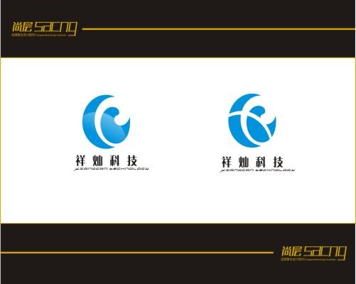 案例为:上层logo设计-祥灿科技logo标志设计